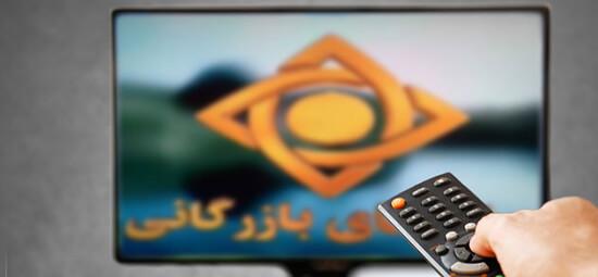 پروانه فعالیت کانون آگهی و تبلیغات