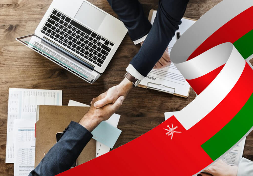ثبت شرکت در عمان