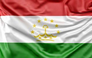 ثبت شرکت در تاجیکستان