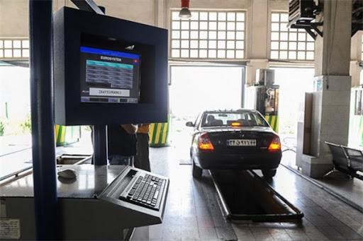 مجوز تاسیس مرکز معاینه فنی خودرو
