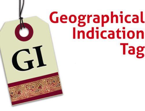 نشان جغرافیایی چیست