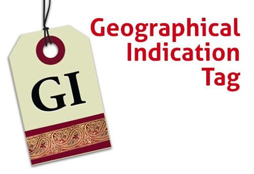 نشان جغرافیایی نشانه جغرافیایی