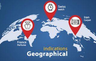 استعلام وضعیت ثبت نشان جغرافیایی