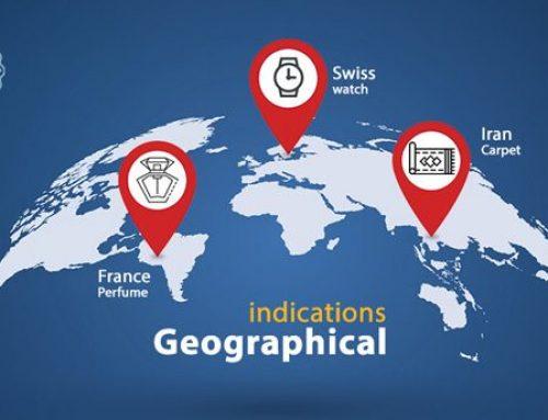 استعلام وضعیت نشان جغرافیایی