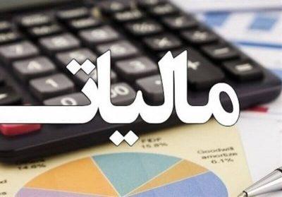 اخذ مالیات از دلالان