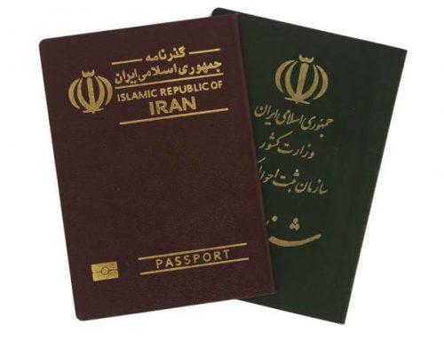 دریافت تابعیت ایران