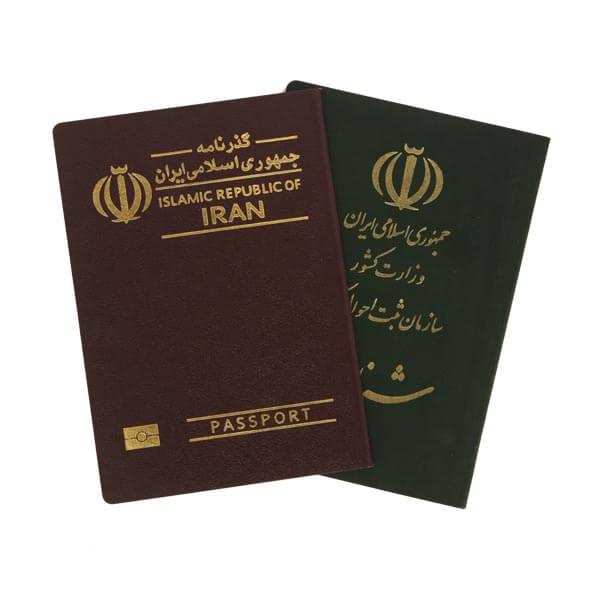دریافت تابعیت ایرانی