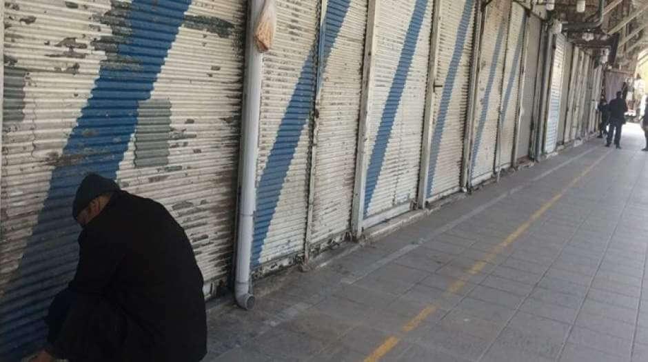 تعطیلی دو هفته ای تهران