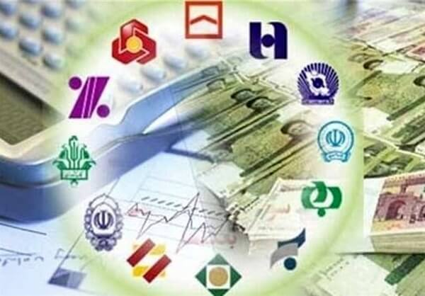 نرخ جدید کارمزد بانکی