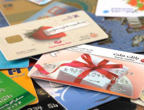 بهترین بانک ایران در سال 99