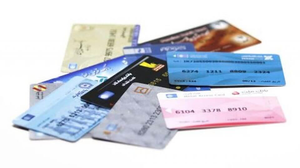 تمدید اعتبار کارت بانکی