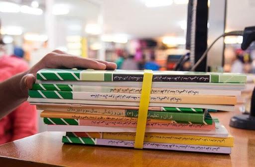 سفارش کتاب درسی دانش آموزان