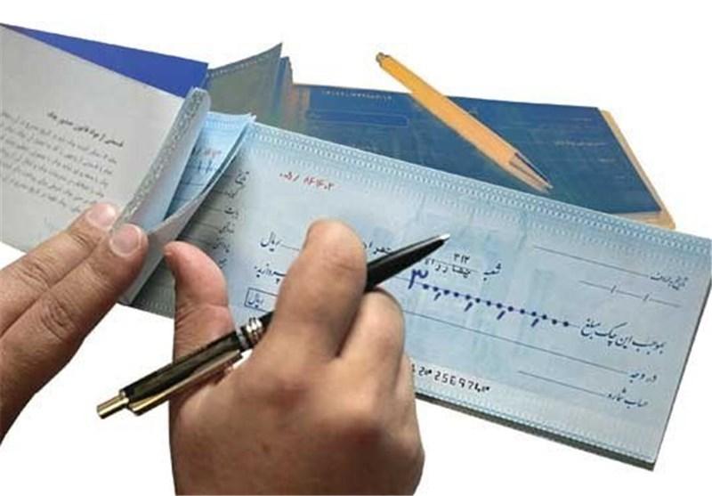 قانون جدید چک تضمینی