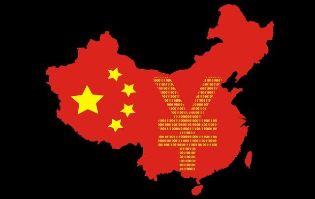 ممنوعیت معامله ارز دیجیتال در چین