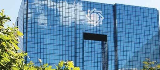 مجوز ارتقای باجه به شعبه موسسات اعتباری