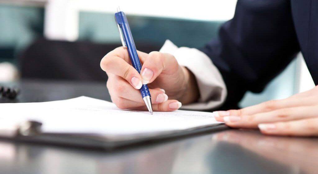 تاییدیه تعیین صاحبان امضای صندوق قرض الحسنه